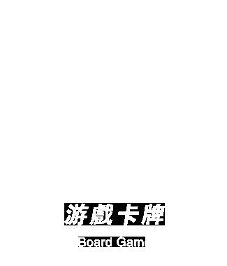 游戏卡牌按钮暗